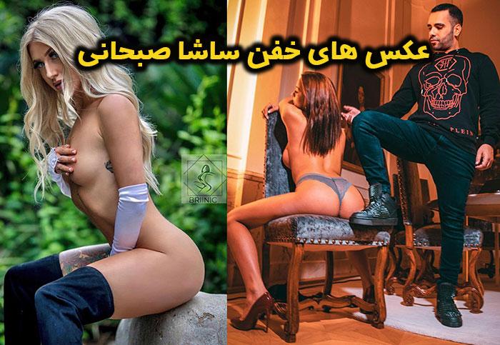 سایت شرط بندی abt90 ساشا سبحانی با بازی انفجار + لایوهای خفن ساشا سبحانی